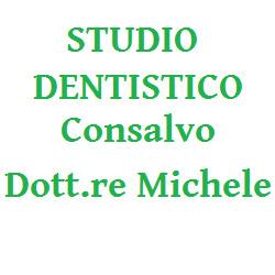 Studio Dentistico Dr. Consalvo Michele - Dentisti medici chirurghi ed odontoiatri Borgosatollo
