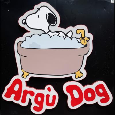 Argù Dog - Animali domestici, articoli ed alimenti - vendita al dettaglio Volla