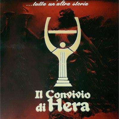 Il Convivio di Hera - Agriturismo Crotone