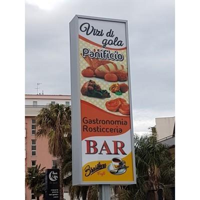 Panificio Vizi di Gola - Bar e caffe' Caserta