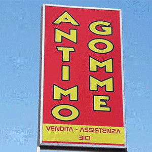 Antimo Gomme - Autofficine, gommisti e autolavaggi - attrezzature Macerata Campania