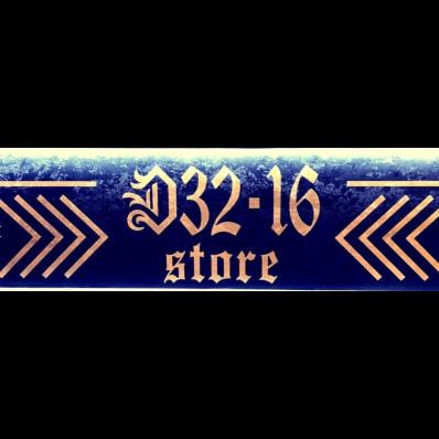 D32-16 STORE - Abbigliamento - vendita al dettaglio Scandicci