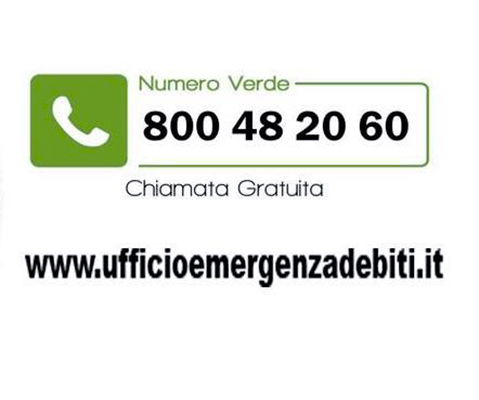 Ufficio Emergenza Debiti - Roma, Via Sabrata, 30