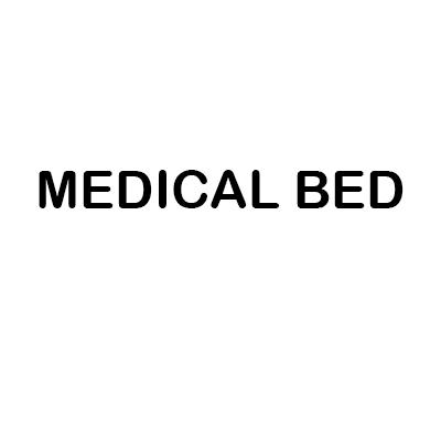 Medical Bed - Materassi - vendita al dettaglio Pontecorvo
