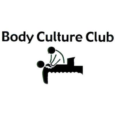 Massaggi Body Culture Club - Istituti di bellezza Fano