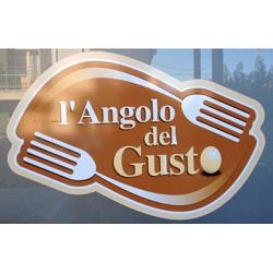 L'angolo del Gusto - Gastronomie, salumerie e rosticcerie Martinsicuro