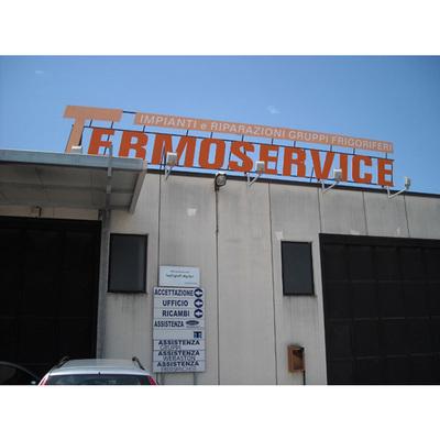 Termoservice - Frigoriferi industriali e commerciali - riparazione Fondi