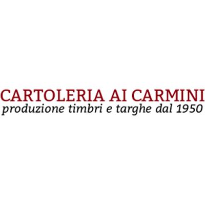 Cartoleria Ai Carmini dal 1950 - Targhe - produzione e commercio Venezia