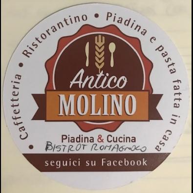 Antico Molino Ristorante - Ristoranti - trattorie ed osterie Forlì