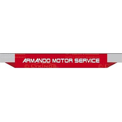Armando Motor Service - Macchine agricole - commercio e riparazione Poggiomarino