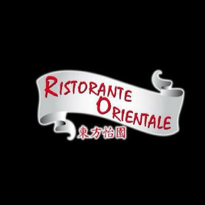 Ristorante orientale - Ristoranti Cosenza